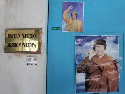 Gaddafi-Poster neben der Tür einer UN-Repräsentanz in Tripolis.