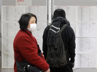 Keine Entspannung der Situation in Japan: Erneut sind die Strahlenwerte massiv gestiegen.