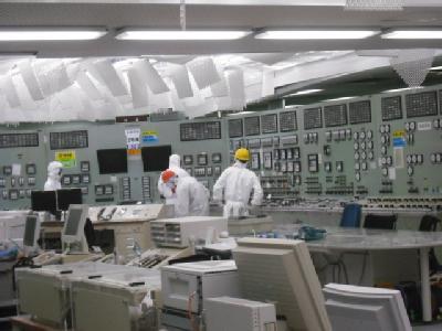 Kontrollraum in Fukushima Eins