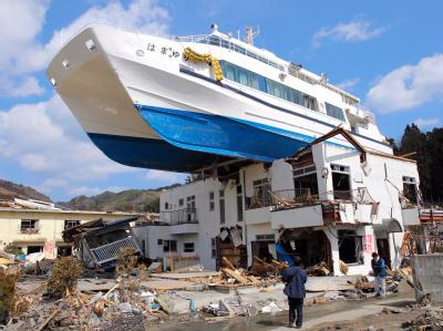 Bereits im März hatte ein gewaltiges Erdbeben enormen Schaden in Japan angerichtet, unter anderem in der Küstenstadt Otsuchi. Nun bebte die Erde in Japan erneut.