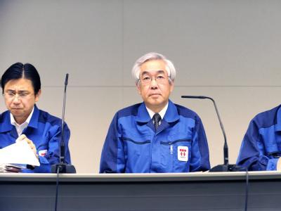 TEPCO-Pressekonferenz