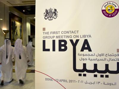 Das Konferenzhotel in Doha: Die Libyen-Kontaktgruppe will hier über das weitere Vorgehen in Libyen beraten.