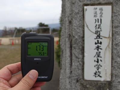 Strahlenmessung an einer Grundschule in der Präfektur Fukushima. Die Gefahr einer kompletten Kernschmelze ist nach Angaben der Regierung mittlerweile gebannt.