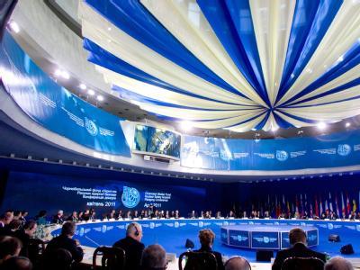 Bei einer Geberkonferenz in Kiew wurden weitere 550 Millionen Euro für den Sarkophag des Atomkraftwerks in Tschernobyl bewilligt.