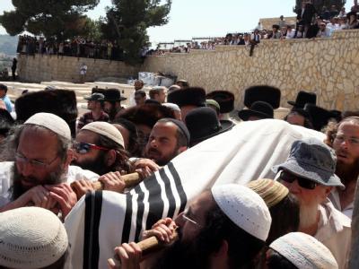 Beerdigung von Ben Josef Livnat