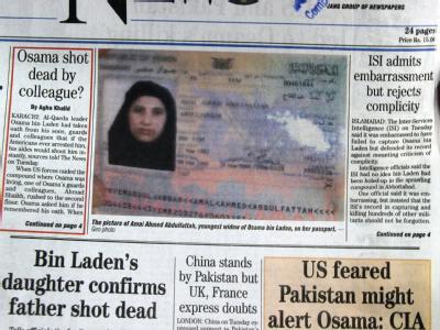 Das Bild einer der Witwen von Osama bin Laden auf der Titelseite einer pakistanischen Zeitung.