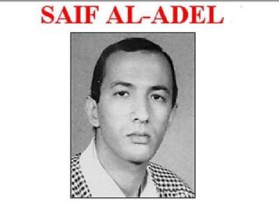 Saif Al-Adel auf einem Fahndungsplakat des FBI.