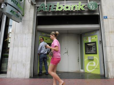 Griechische ATE-Bank