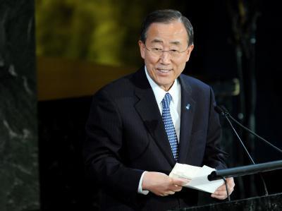 UN-Generalsekretär Ban Ki Moon (Archivfoto vom 24.02.2011) hat sich zu einer zweiten Amtszeit an der Spitze der Vereinten Nationen bereiterklärt.
