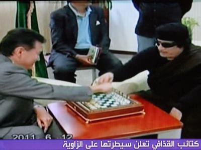 Iljumschinow und Gaddafi