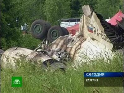 TV-Screenshot der Unglücksstelle nordöstlich von St. Petersburg.
