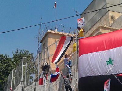 Die US-Botschaft in Damaskus wird von regimetreuen Demonstranten belagert. (Archivbild von 11. Juli 2011)