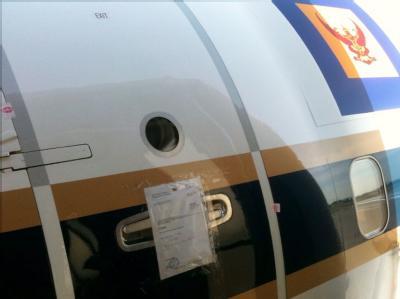 Boeing des thail�ndischen Kronprinzen
