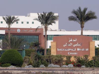 Klinik bei Kairo