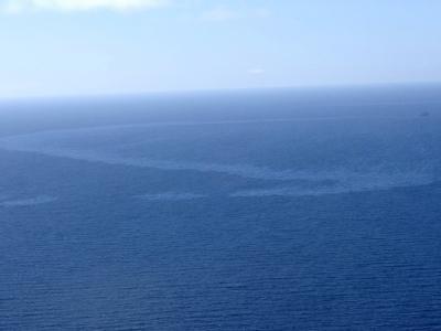 Der Ölteppich in der Nordsee, verursacht durch ein Leck an einer Pipeline unterhalb der Bohrinsel «Gannet Alpha».