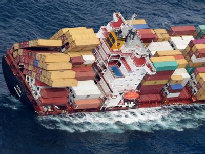 Containerschiff 'Rena' vor Neuseeland
