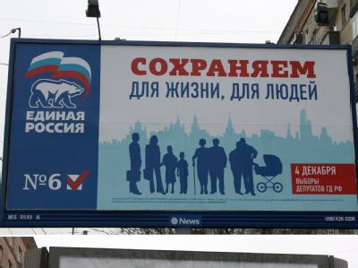 Wahlplakat der von Regierungschef Wladimir Putin geführten Partei Geeintes Russland, die mittlerweile um ihre Zweidrittelmehrheit fürchten muss. Foto:Ulf Mauder
