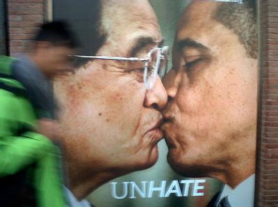Umstrittene K�sse: Hu und Obama