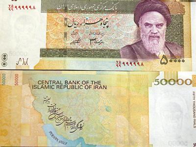 Ein 50.000-Rial-Banknote in Teheran: Großbritannien brach in einem beispiellosen Schritt sämtliche Verbindungen zu iranischen Banken ab. Foto: STR