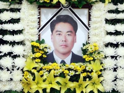 Ein südkoreanischer Offizier ist von einem Fischer erstochen worden. Foto: Yonhap