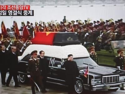 Kim Jong-il's funeral held