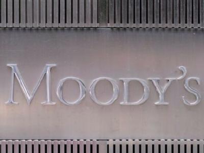 Bei Moody's behalten die Franzosen und Österreicher zwar ihr Spitzen-Rating, doch ist der Ausblick bei beiden Staaten nun negativ. Foto: Andrew Gombert