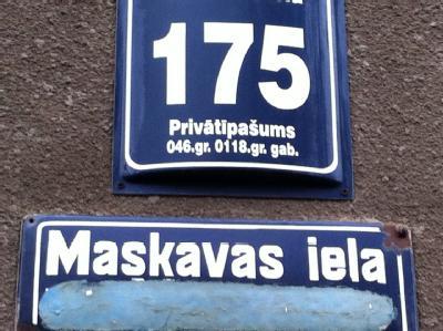 Mit deutlicher Mehrheit haben sich die Letten gegen die Einführung von Russisch als zweiter Amtssprache entschieden. Foto: Alexander Welscher