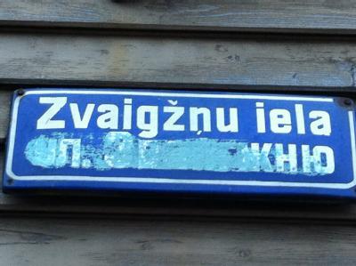 Stra�enschild in Riga
