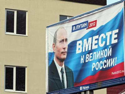 Wahlplakat an der Schwarzmeerküste. Foto: Sergei Ilnitsky