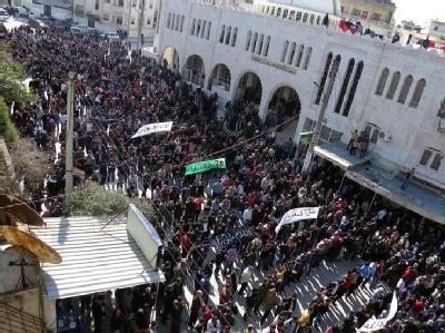 Demonstration in Idlib