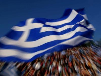 Griechenland-Fahne