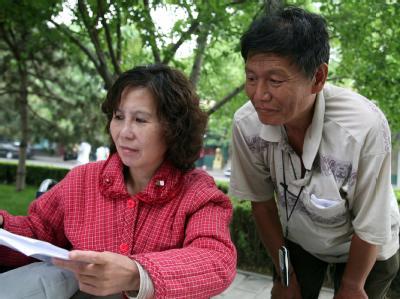 Chinesische B�rgerrechtlerin und Ehemann verurteilt