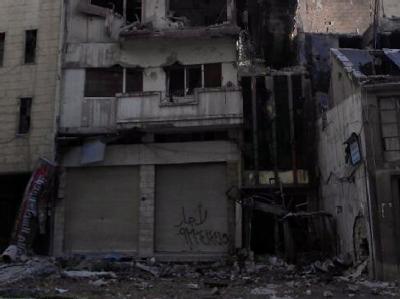 Zerstörtes Gebäude im syrischen Homs. Foto: Local Cordination Commmitees LCC/Archiv