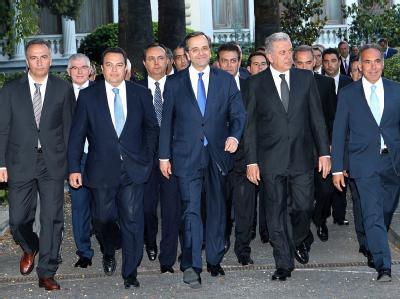 Griechische Regierung