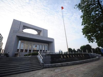 Gerichtsgebäude im ostchinesischen Hefei. Foto: He Yuan