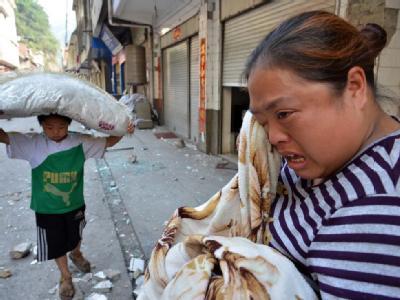 Erdbebenopfer in China