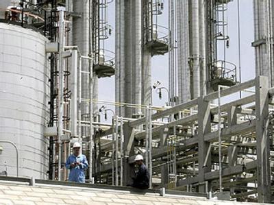Iranische Atomanlage