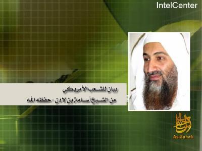 Osama bin Laden in einer Videobotschaft (Handout vom 13.09.2009, Foto: IntelCenter).