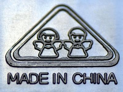 'Made in China'