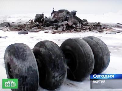 Absturz in Sibirien