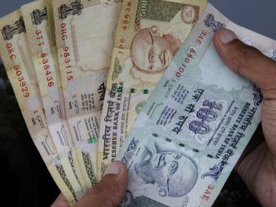 Indische Rupie