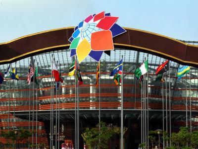 Der Tagungsort des Commonwealth-Gipfels in Sri Lanka.Foto: M.A. Pushpa Kumara