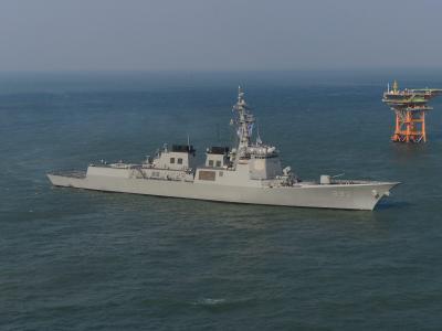 Südkoreanische Marine