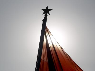 Die Rote Flagge