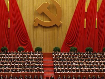 Kommunistische Partei