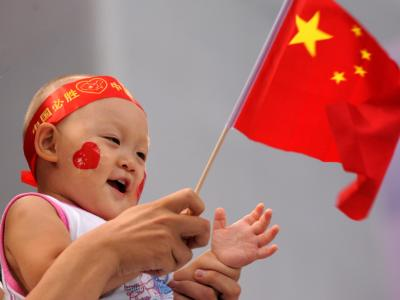 China will seine Ein-Kind-Politik lockern. Foto: Bernd Thissen
