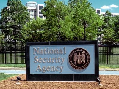 Die NSA arbeitet angeblich an einem neuen Super-Computer. Foto: National Security Agency