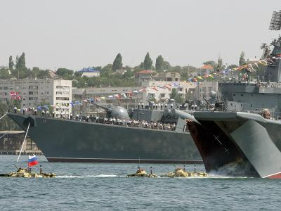 Schwarzmeerflotte