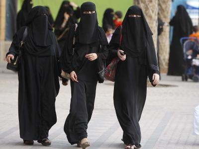 Frauen in Riad
