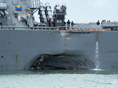Beschädigte «USS John S. McCain»